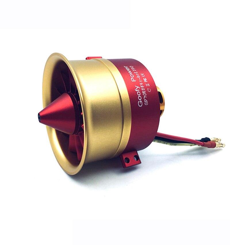 Высокое качество GP70mm EDF полностью металлические воздуховоды 12 весло воздуховод вентилятор 4 S 6 S Lipo зарядное устройство 2150KV двигатель электр