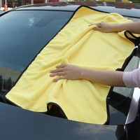 Practical Large Size Microfiber Car Cleaning Towel Cloth Multifunctional Wash Washing Drying Cloths 92 56cm Yellow