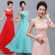 Cheap Floor-Length Long Chiffon Lace Red Light Pink Ice Blue