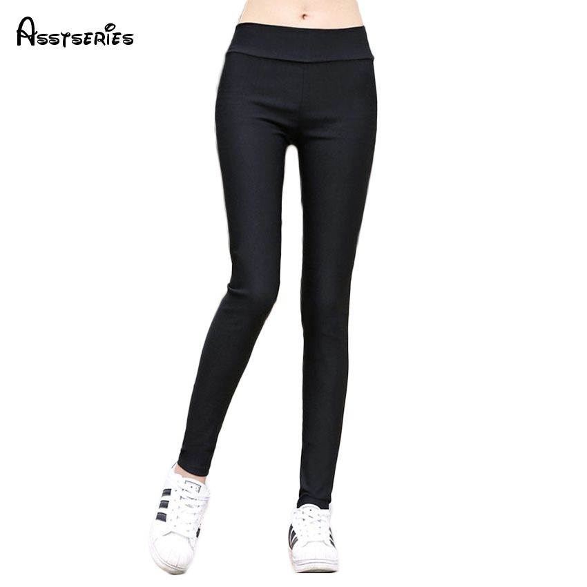 Woman Black and White Pencil Pants Elastic Waist Woman font b Slim b font Fit Ankle