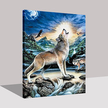 DIY Digital Painting By Numbers Kits Coloring Lone Wolf Howling Oil Pictures Wall Art Animal Canvas Home Decoration Artworks(China)