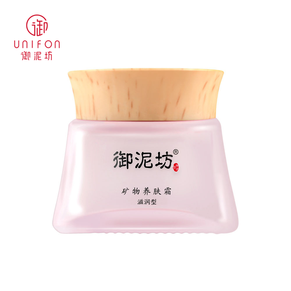 face care YUNIFANG Face Cream Face Skin Care Treatment Moisturizing Hydrating Anti Winkles Aging Cream free shipping 1000g collagen soft skin care mask powder 1kg firming moisturizing face anti aging products free shipping hospital equipment