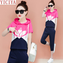 YICIYA pink outfit tracksuit sportswear fitness co-ord set for women 2 piece short hooded pant suits and top 2019 summer clothes