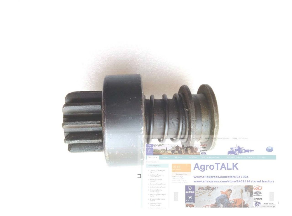 Fengshou FS180 184 200 with J285T, the drive pinion for old model starter motor QD1247, part number: precor c956i motor drive belt model number c956i