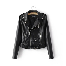 PU Leather Short Jacket for Women
