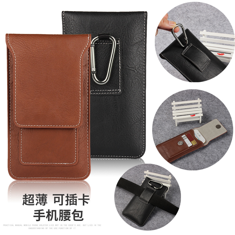 Waist Wallet Mobile Phone Bag Case For Xiaomi Mi 6X A1 A2 Mix 2S Letv LeEco Le 2 S3 X626 X622 X527 Google Pixel 2 XL 3 3A XL Bag(China)