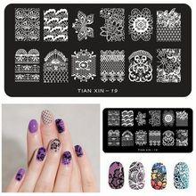 1pcs Hot ! Stylish Nail Art Stamping Image Plates DIY Polish Printing Manicure Template Tianxin 11/19/22