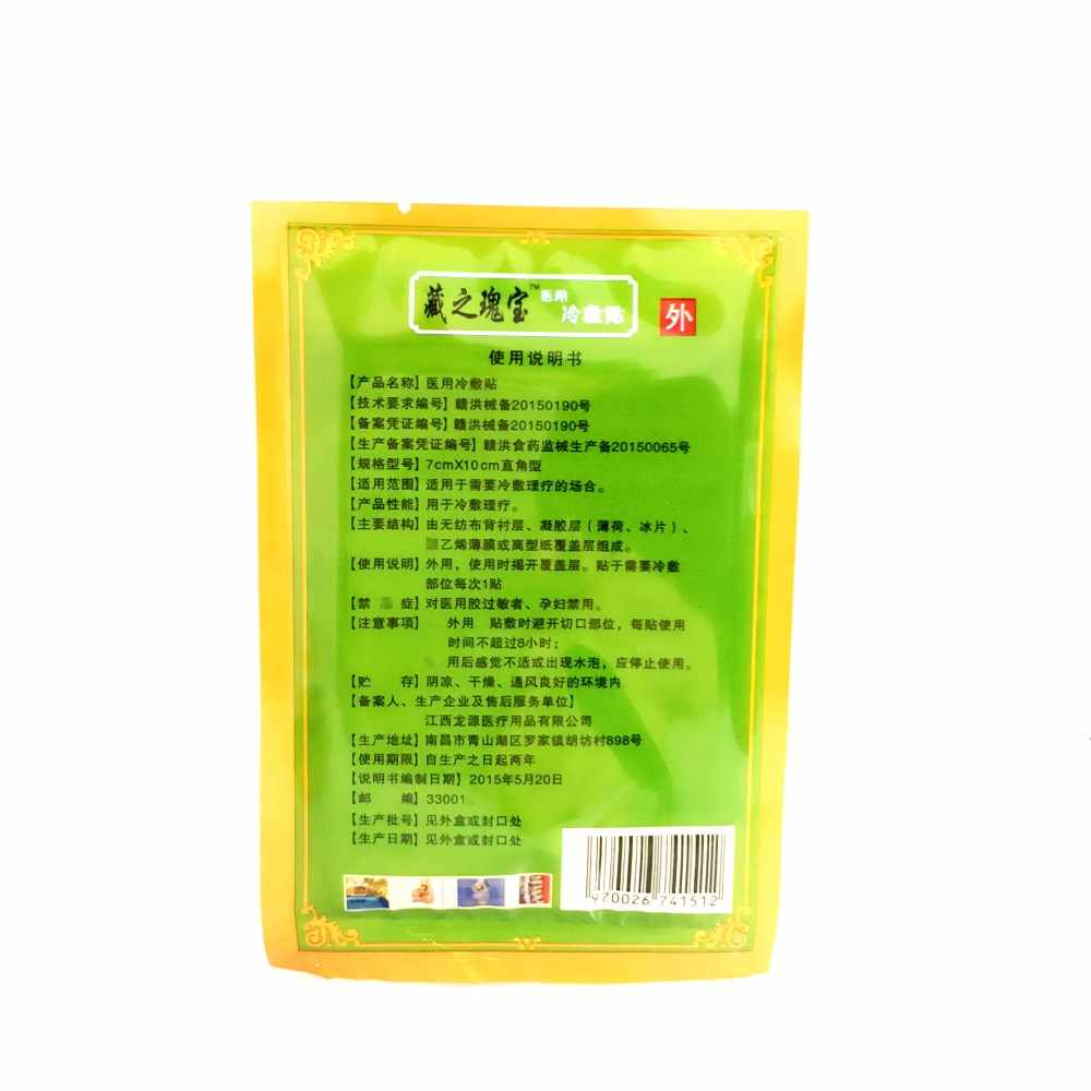 Veneno de Sapo MIYUELENI Natural Alívio da Dor Patches Analgésico óleo Essencial Aliviar A Artrite Reumatóide Osso
