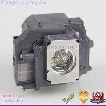 สำหรับ ELPLP54 EB S7 EB S7 + EB S72 EB S8 EB S82 EB X7 EB X72 EB X8 EB X8E EB W7 EB W8 โปรเจคเตอร์โคมไฟสำหรับ EPSON