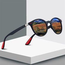 SALIHA 2019 New Fashion Round Polarized Womens Sunglasses Retro Brand Design Mens Glasses Large Frame UV400 Driving