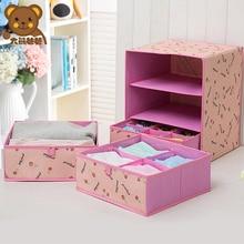 Houmaid ткани ящик для хранения ящик для хранения многослойная нижнее белье одной бюстгальтер отделки коробка носки белье ящик