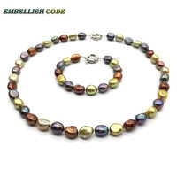Peacock coffee yellow wonderful Hong Kong color small baroque cultured pearls bracelet bangle charm necklace set for girl women