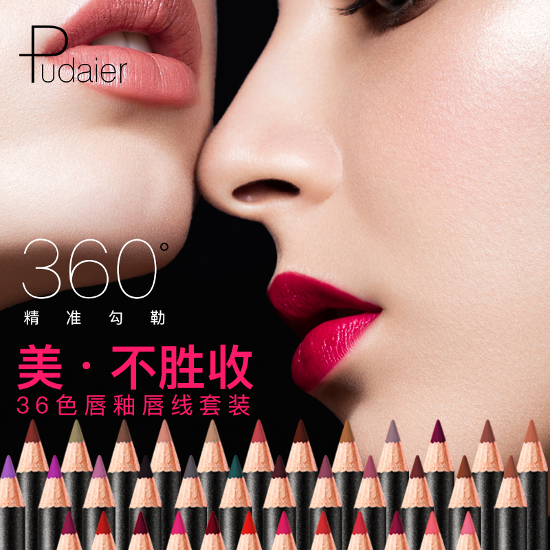Pudaier 36 Color Matte Velvet Lip Gloss Lip Liner Suit Half Dumb Light Moisturizing Lip Glaze Lip Line Pen 2PCS SET Lipstick in Lip Gloss from Beauty Health