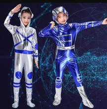 high quality Jazz Dance Costumes Glisten Boys Girls Hip-hop Modern Dance Performances Clothing Set Kids Jazzy Dance Wear