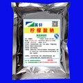 500g regulador de la acidez De citrato de Sodio de calidad alimentaria De Sodio del ácido cítrico