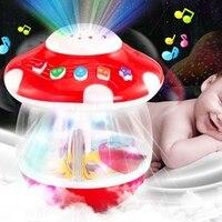 1ピースカラフルな電気多機能プラスチック漫画投影光音楽タンブラー赤ちゃんの早期教育のおもちゃ面白いゲー