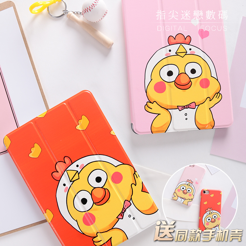 Pink Lovers Chicken pained Mini4 Mini2 Mini3 Flip Cover For iPad Pro 9.7 Air Air2 Mini 1 2 3 4 Tablet Case Protective Shell chicken licken level 2