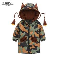 Croal cherie 80 120 cm 십대 소녀를위한 아동용 겨울 자켓 소년을위한 따뜻한 겨울 베이비 파커 위장 유아용 오버 코트