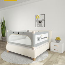 Children's cartoon bed guardrail shatter-resistant bed fence baby crib rail baffle safety universal lifting bed file
