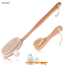 TREESMILE Natural Bristle Bath Brush Exfoliating Lymphatic B