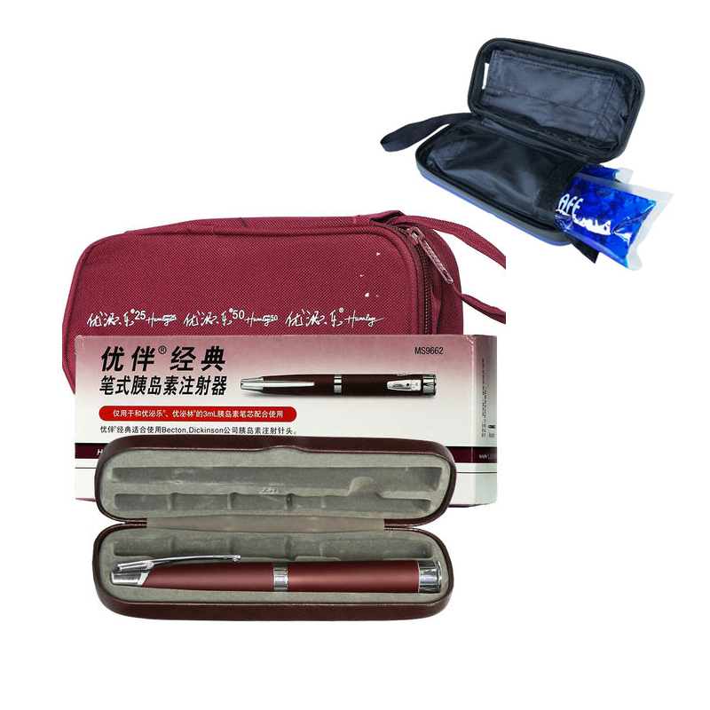 Portable insulin Pen Insulin Injection Syringe Delivery device Diabetes Diabetic pen with Insulin Ice bag for Diabetes PatientsPortable insulin Pen Insulin Injection Syringe Delivery device Diabetes Diabetic pen with Insulin Ice bag for Diabetes Patients