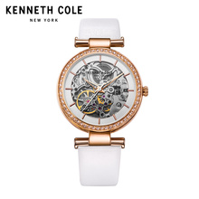 Kenneth Cole Original Women Watches Auto Mechanical Ladies Watch KC15107001 Leather Strap Khaki White Luxury Brand Watches цена