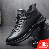 OSCO2018 Brand New Men Shoes Winter Warm Shoes Genuine Leather Carved Male Lace UP Zipper Shoes High Toe Casual Fashion Sneakers