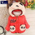 New 2017 Autumn & Winter Boys girls cotton Korean children cartoon panda small children padded jacket thick cotton trade