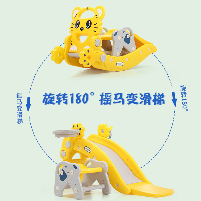Free Shipping Multifunction 2 In 1Baby Rocking Chair Indoor Play Slide Kids Toys Baby Jumper Swing 180 Degree Rotation 1-4Y