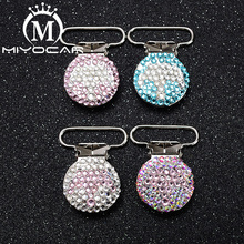 MIYOCAR special design bling crown sliver round shape pacifier clip  holder good quality handmade SP022