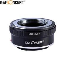 K & F КОНЦЕПИЯ M42-NEX Адаптер для объектива M42 с винтовым креплением для камеры NEX E NEX-3 NEX-5 NEX-VG10 NEX-6 NEX-7 NEX-7