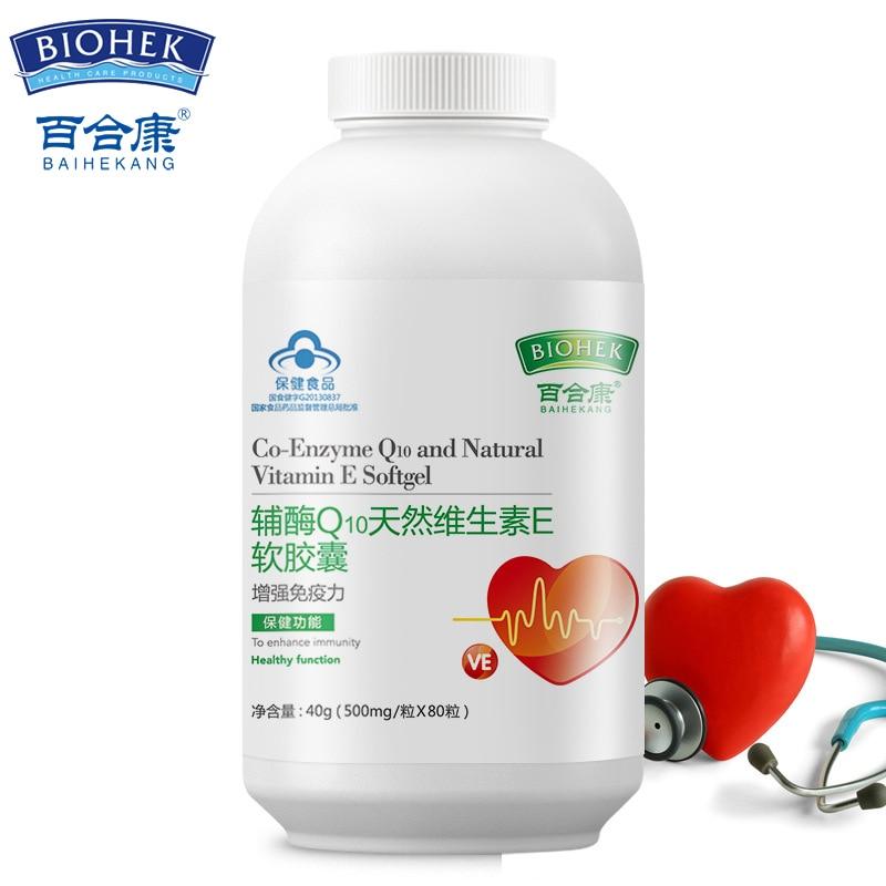 3 Bottles Coenzyme Q10 Soft Sapsule 500mg FDA Coenzyme Q10 Supplement Help Cardiovascular Anti Aging Softgel