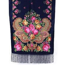 Quality Russian Style Floral print long scarf Muslim Hijab Twill Cotton Tassel Long Shawl Women Retro Pashmina 190x70cm