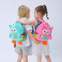 2019 Kids Plush Backpacks Mini Kindergarten School Bag Plush Animal Backpack Children School Bags Girls Boys Bagpack Sac A Dos цены