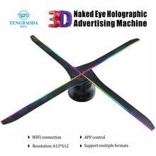 TBDSZ 56 センチメートルホログラムファンライト無線 lan app 制御 3D ホログラム広告プロジェクターディスプレイ LED ファンホログラフィメニュー