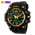 SKMEI Sports Brand Men Sport Watches 50M Super Wateproof Quartz Digital Military Watch Fashion Outdoor LED Wristwatches 4COLORS