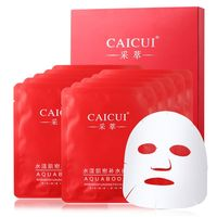 10pcs Beauty Facial Skin Care Sheet Pack Collagen Whitening Moisturize Face Mask