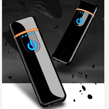 New Usb Electric Lighter Drawing Process Charging Tobacco Cigarette Outdoor Windproof Fire Touch Sensing