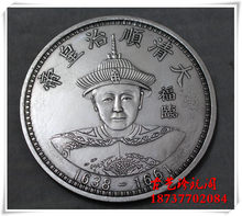 NEW ARRIVING face value 10Yuan Qing Dynasty temperor of