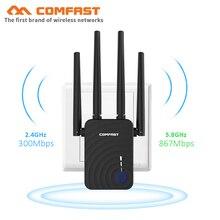 Comfast CF WR754AC wzmacniacz sygnału Wifi 5Ghz długi Wi fi przedłużacz zasięgu Booster 1200Mbps dom bezprzewodowy N Router 4 * 2dbi wzmacniacz antenowy