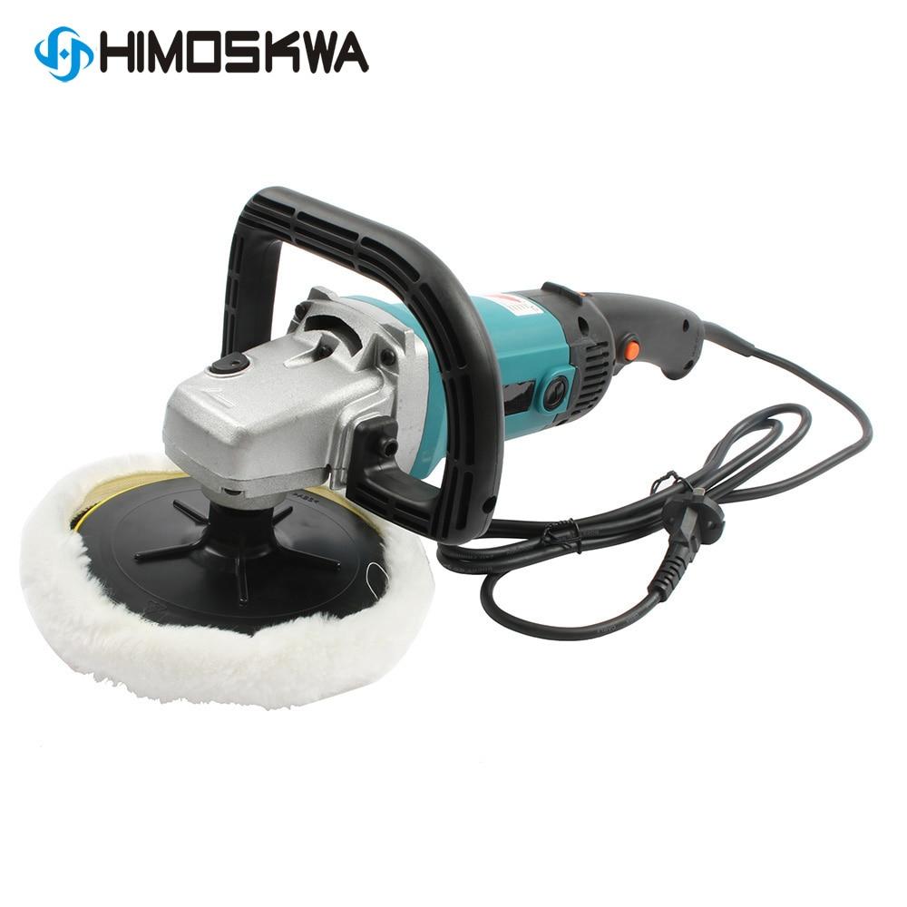 HIMOSKWA Car Polisher 1200W Variable Speed 500 3300rpm Car Paint Care Tool Polishing Machine 220V polishing