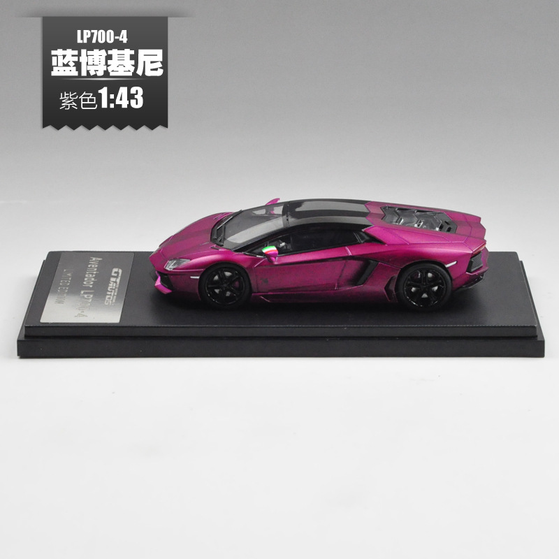 High Quality Simulation Vehicle Collectable 1 43 Rambo GTA LP700 4 Racing Car Models Home Decoration