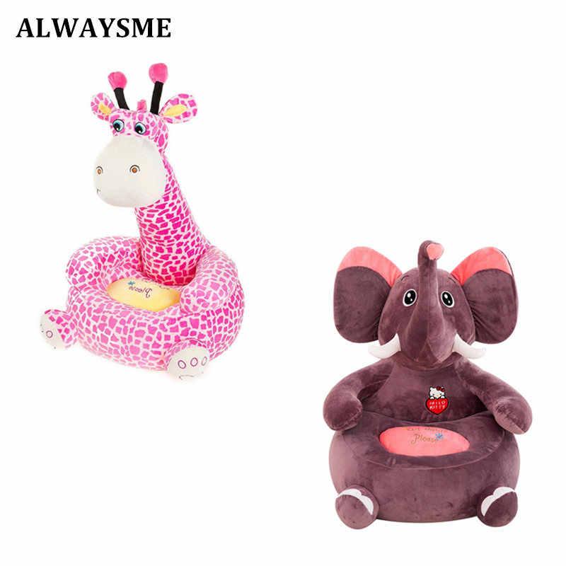 ALWAYSME Assentos Sofá Das Crianças Dos Miúdos Do Bebê Crianças Crianças Crianças Brinquedos Do Bebê do Saco de Feijão Sem Enchimento de Algodão PP Material Apenas Cobrir
