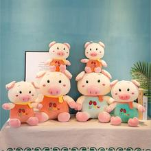 цена на New Lovely Cartoon Pig Plush Toys Stuffed Animal Pigs Doll Toy Soft Plush Pillow Cushion Children Birthday Gift