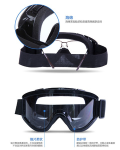 Image 5 - Safety Goggles Tactical Goggles High Quality Anti Fog Anti Shock Shockproof and Dust Industrial Labor Protective Glasses