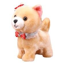 Perro electrónico interactivo con Control de sonido para niños, juguete de perro de peluche con ladridos, regalo de cumpleaños