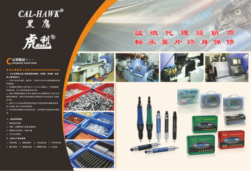 SHT-360A Tajvanon gyártott, mikro légcsiszoló műanyag - Elektromos kéziszerszámok - Fénykép 3