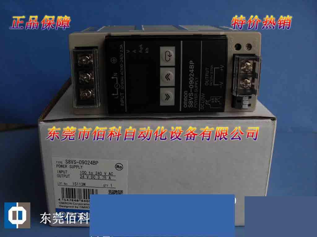 New original switching power supply S8VS-09024BPNew original switching power supply S8VS-09024BP