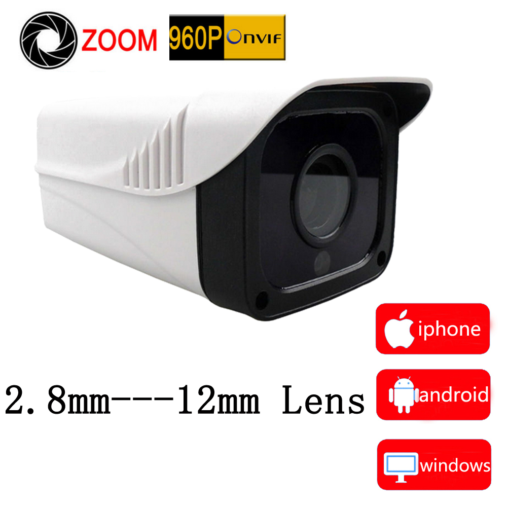 4X Zoom ip camera 960P HD Outdoor Waterproof cctv security system home surveillance video p2p ipcam infrared cam Weatherproof jienuo ip camera 960p outdoor surveillance infrared cctv security system webcam waterproof video cam home p2p onvif 1280 960