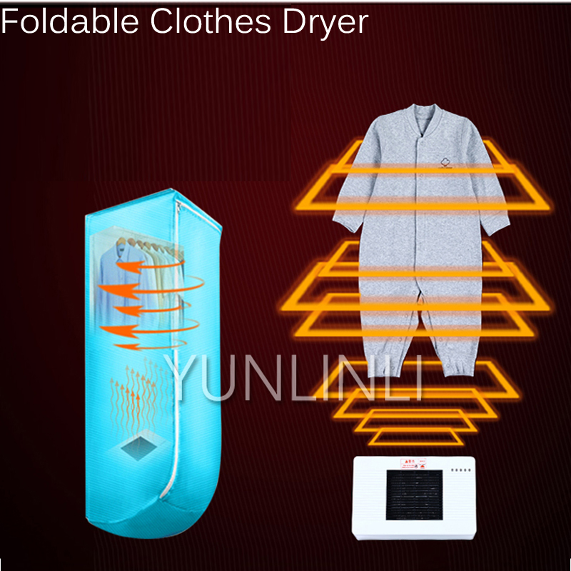 Foldable Clothes Dryer Household Portable Mini 360 Degree Stereoscopic Heating And PTC Quick Drying Machine xx1501Foldable Clothes Dryer Household Portable Mini 360 Degree Stereoscopic Heating And PTC Quick Drying Machine xx1501